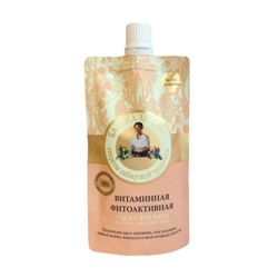 Bania Agafii Maska do twarzy - Witaminowa 100ml